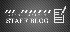 M.AUTO ASTON MARTIN STAFF BLOG
