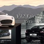 am_v12fair-top