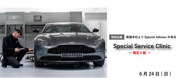 Special_Service_Tim_Top
