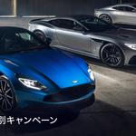 web_campaign_hiroshima_1400_605